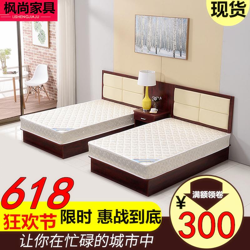 .8 Giường Tùy chỉnh Express Nội thất khách sạn Giường khách Căn hộ Queen Bed Phòng tiêu chuẩn 1.2 mét Giường Full Farmhouse Single 1 - Nội thất khách sạn