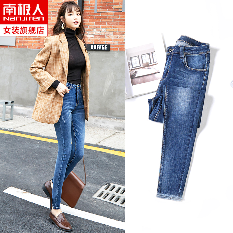 High-rise jeans female autumn and winter thickened tight 2019 new stretch was thin high foot pants