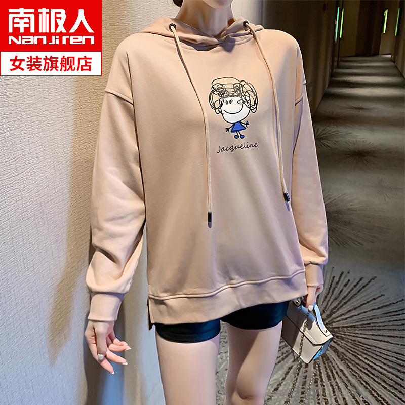 chic hooded sweater women thin section spring and autumn 2019 new tide ins Super fire cec long-sleeved jacket Korean loose
