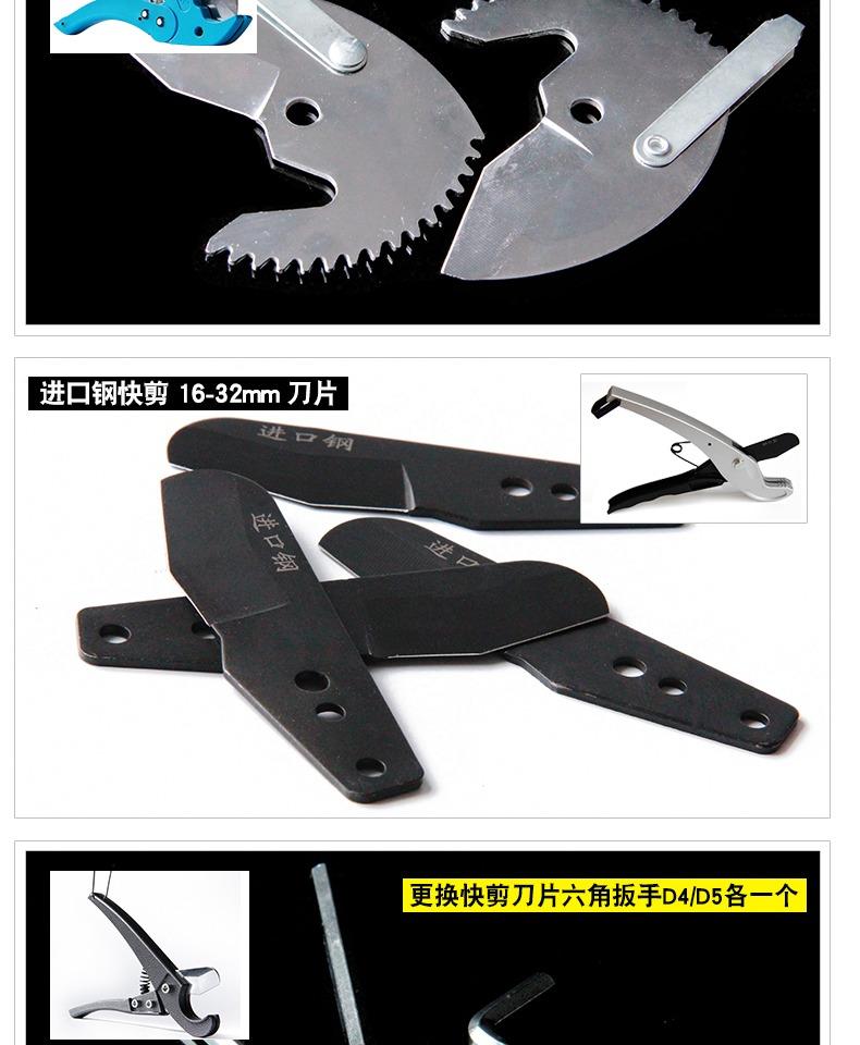 ppr管剪刀 pvc管剪刀 快剪重剪管子割刀水管切刀工具铝塑管切管器商品详情图