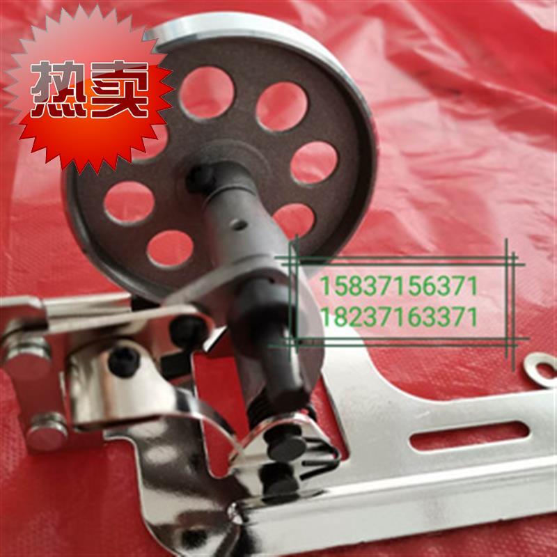 缝纫机倒线器工业平缝机倒线器绕线器电i动平缝机打线器平机倒线