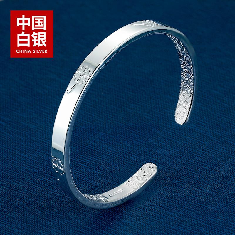 史低!6期免息:中国白银 999纯银四叶草银手镯 20g 券后189元包邮