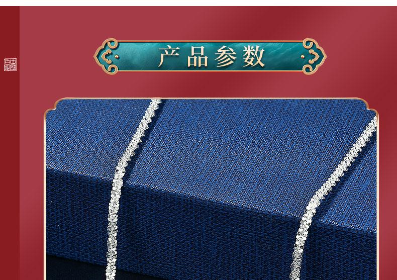 中国白银 星耀系列 925银素手链 图6