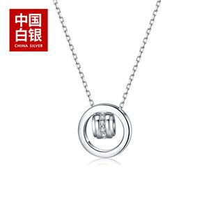 10天预售 中国白银 路路通项链s925银项链送好友