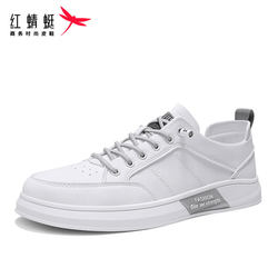 Red Dragonfly summer men's shoes 2021 new white shoes breathable casual shoes men's low-top sneakers thin trendy shoes