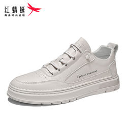 Red dragonfly men's shoes spring 2021 new shoes men's Korean version of all-match board shoes casual shoes thick-soled trendy shoes white shoes