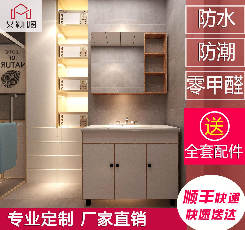 现代简约浴室柜组合太空铝合金落地式挂墙式洗漱台防水一体台下盆