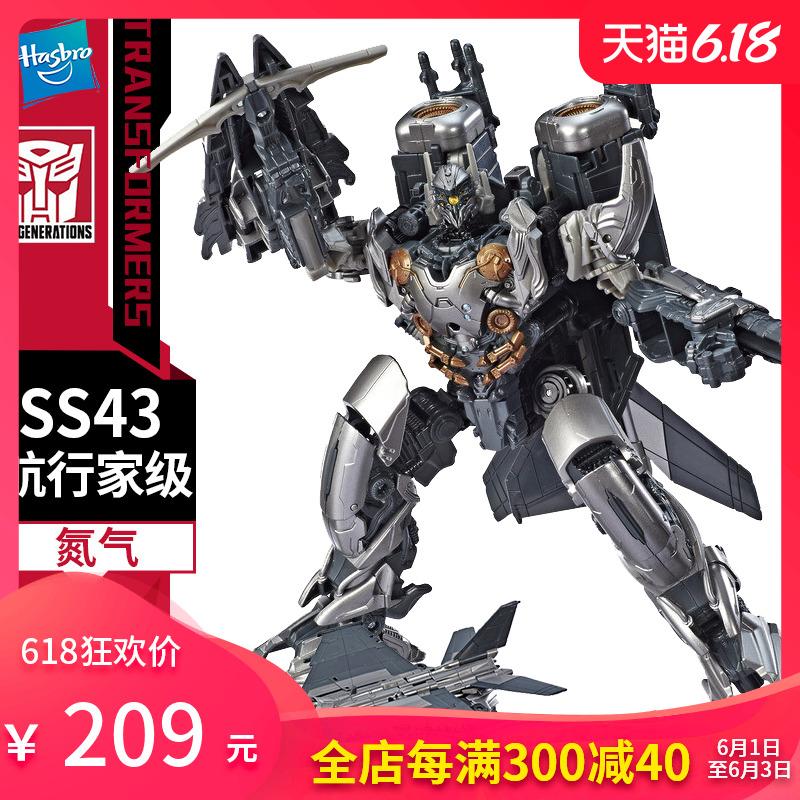 Hasbro Transformers SS Series SS43 Voyager V-Class Sentinel Nitrogen Zeus Jianneng Pilot Model - Gundam / Mech Model / Robot / Transformers