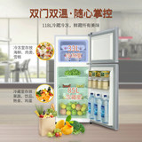 Haier small electric refrigerator double door frozen refrigerated rental housing dormitory home mute energy saving official 180/118 liters