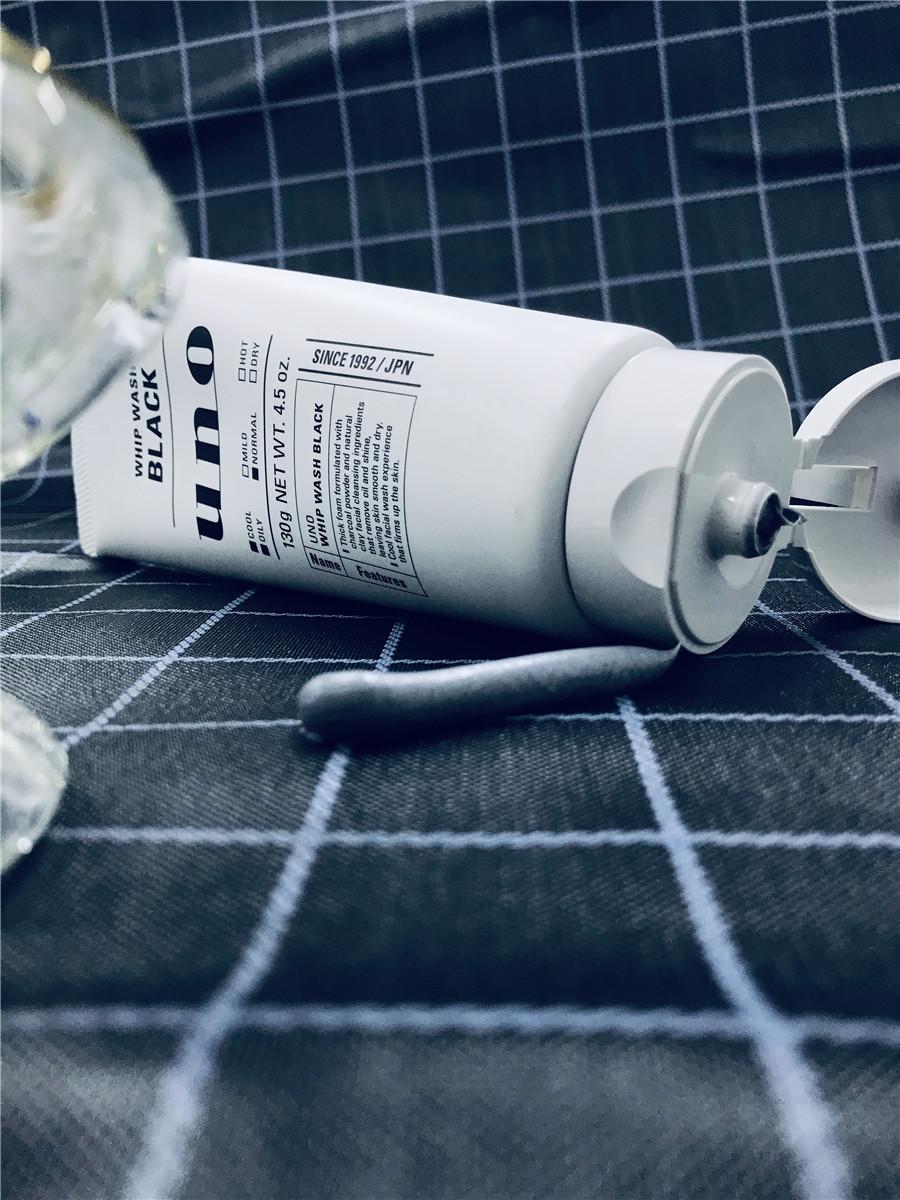 零差评的日系男士洗面奶