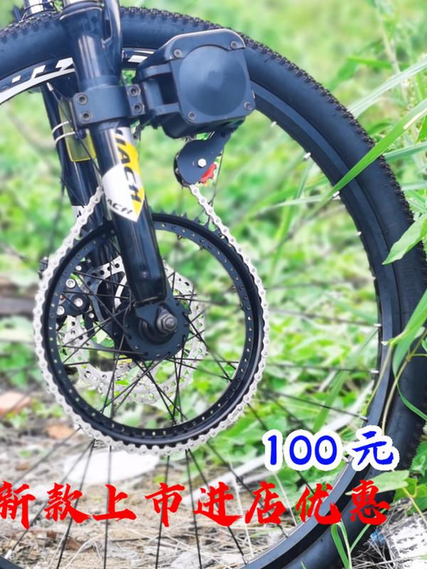 无刷电机48V电池前驱山地越野自行车改装电动助力器套件马达配件