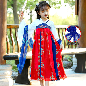 Girls' chinese Hanfu fairy dress children's ancient dress Ru skirt ancient style Tang dynasty empress princess cosplay dress for kids