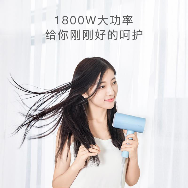 小米生態鏈 SMATE 須眉 SH-1800 便攜負離子柔干吹風機