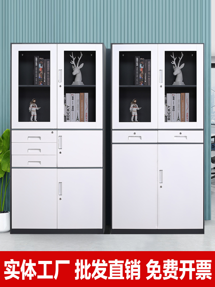 Steel data cabinet File cabinet Accounting certificate cabinet Office storage cabinet Lockable bookcase Low cabinet Iron file cabinet