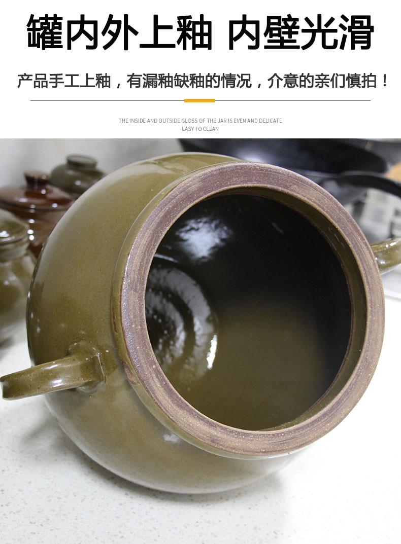 Earthenware jar of household kitchen old coarse pottery salt shaker archaize ceramic tea pot as the storage tanks chilli sauce pot