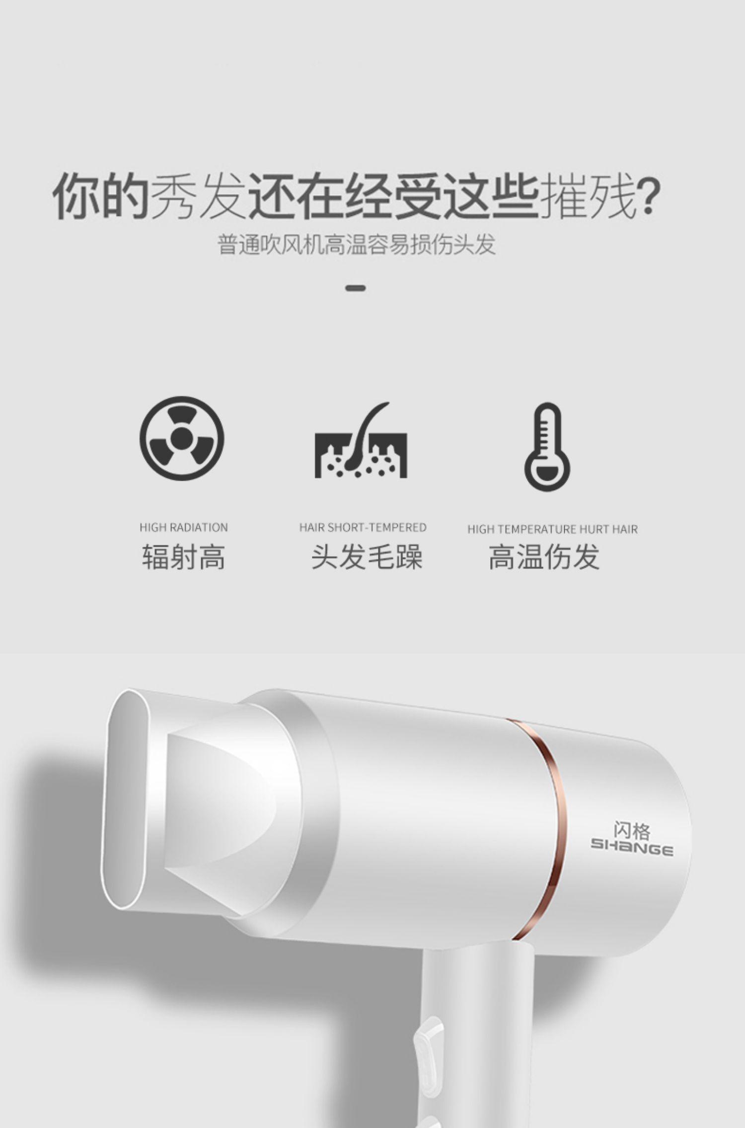 【闪格】家用大功率网红款吹风机