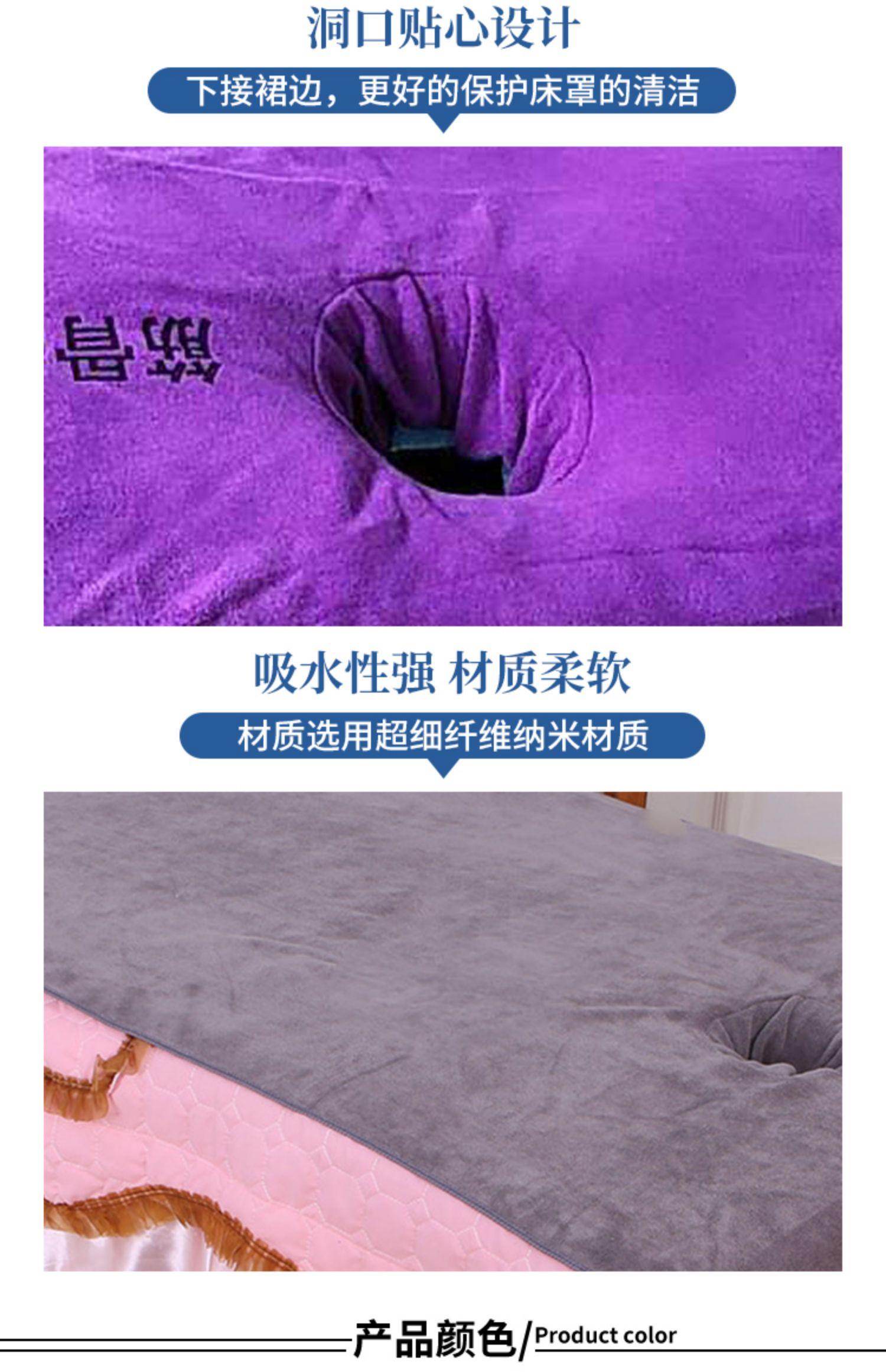 加厚美容院铺床毛巾理疗足浴按摩店专用开洞带洞不掉毛大浴巾床单商品详情图