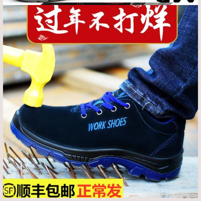 Special spring and autumn shoes canvas men's oil-resistant labor protection sports shoes dust-proof thorn-proof high top cotton shoes welder rest