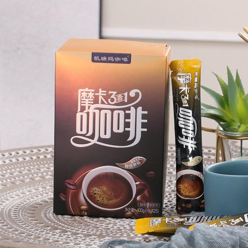 凯瑞玛三合一摩卡速溶咖啡粉25条装