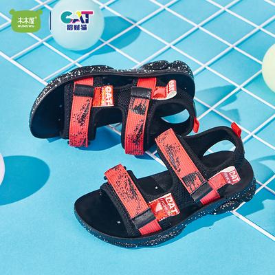 【木木屋】夏季新款软底中大男女童沙滩鞋