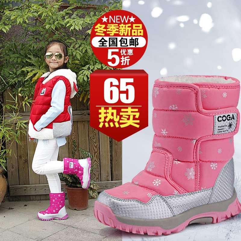 童鞋2019年靴子棉鞋男童2016新款儿童新品女童女冬季雪地鞋秋冬短