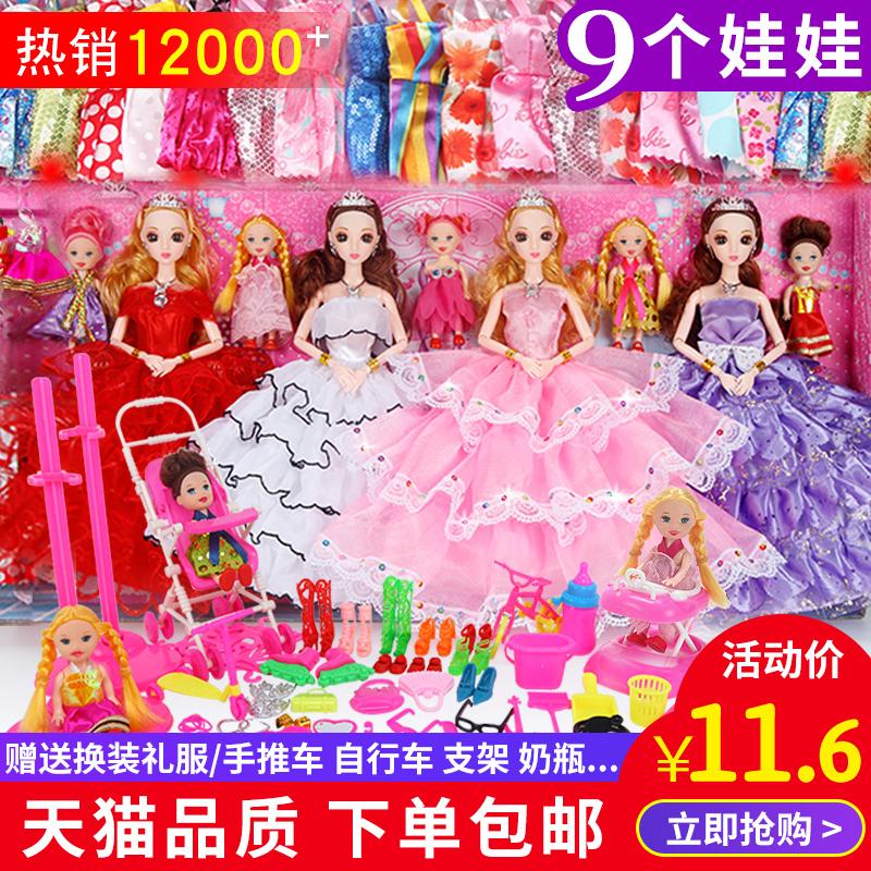 仿真换装依甜芭比洋娃娃套装大礼盒精致公主女孩玩具单个梦想豪宅