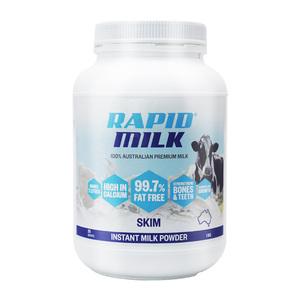 澳洲进口rapid脱脂成人牛奶粉1kg女士低脂健身高钙冲饮脱脂奶粉