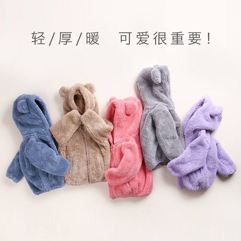 外套婴儿外套女童外套绒冬装儿童珊瑚宝宝童装男童加绒秋冬摇粒绒