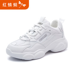 Red dragonfly old shoes women's shoes 2021 new spring wild spring white shoes casual sports shoes ins tide