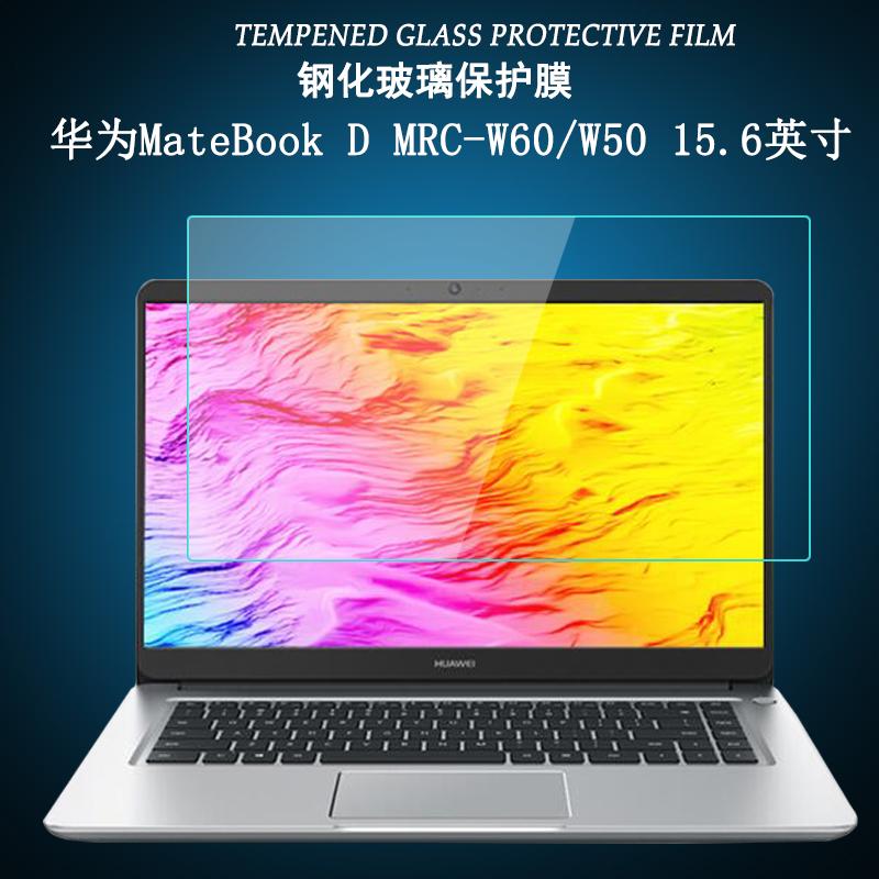 Máy tính xách tay màng bảo vệ Huawei MateBook D MRC-W60 / W50 bảo vệ mắt phim cường lực Blu-ray 15,6 inch PL-W09 / W19 phim bảo vệ màn hình Kính chống nổ W29 HD - Phụ kiện máy tính bảng