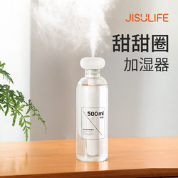 Couple donut humidifier small office desktop portable mineral water bottle USB student mini household silent bedroom spray big fog dormitory car air simple interior