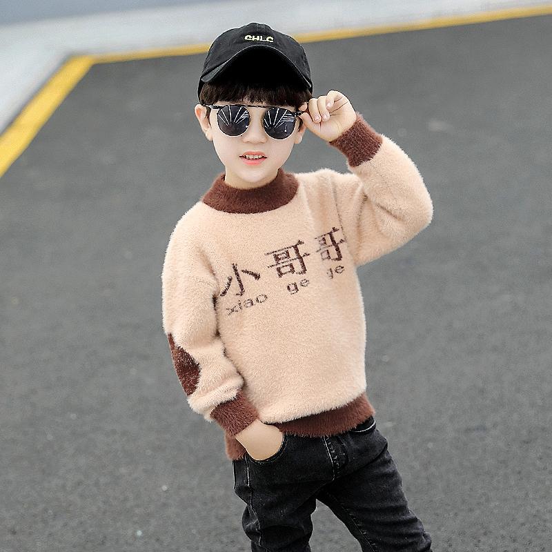 男童小哥哥毛衣2019秋冬新款儿童水貂绒套头针织衫打底衫洋气韩版