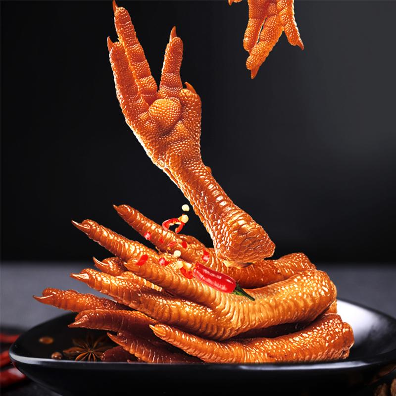 亲零嘴风味卤鸡爪香辣味鸡肉零食小包装真空熟食开袋即食休闲小吃