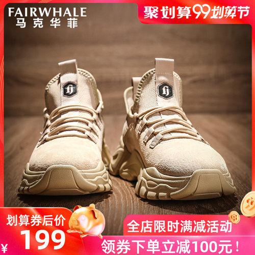 Mark Fairwhale马克华菲799296069039男士老爹鞋