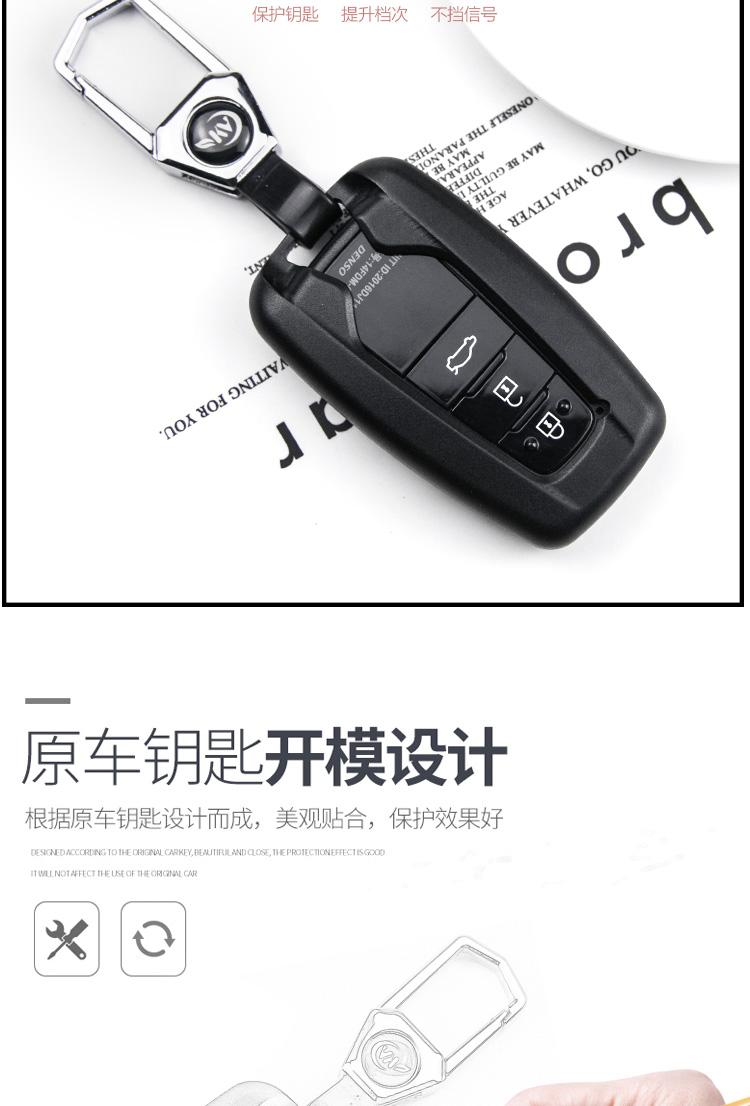Ốp chìa khóa thép không gỉ Toyota Camry 2019 - 2020 - ảnh 4