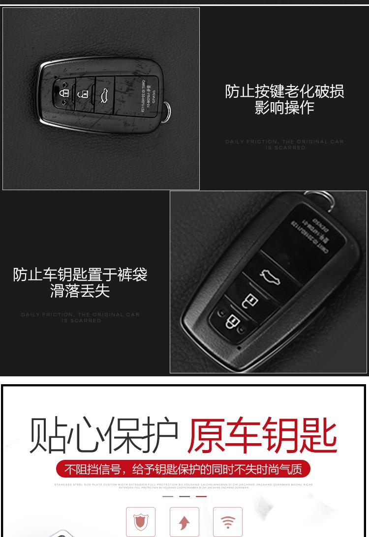 Ốp chìa khóa thép không gỉ Toyota Camry 2019 - 2020 - ảnh 3