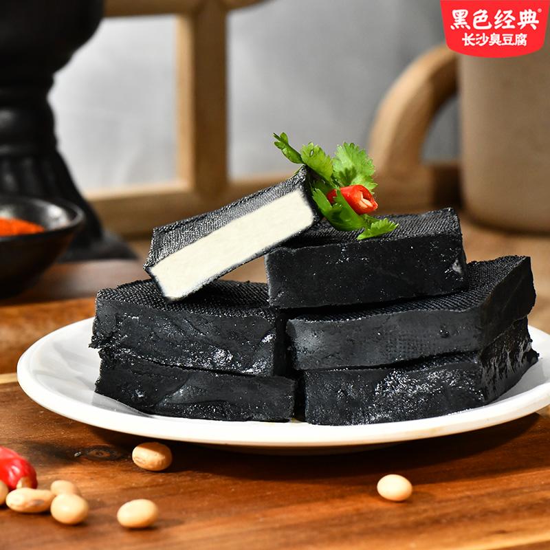 刘香臭豆腐生胚半成品490克20片