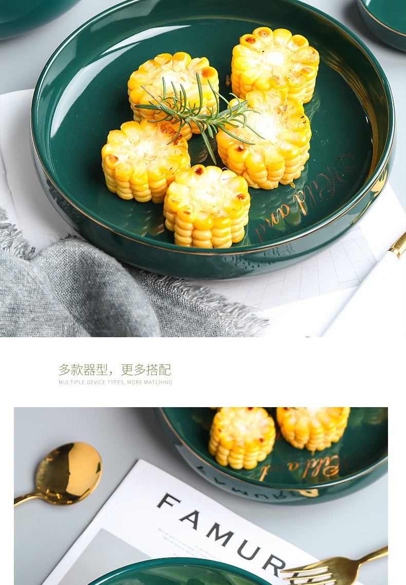 碗碟餐具套组创意个性家用北欧风饭碗大碗汤麵碗盘子单个陶瓷详细照片