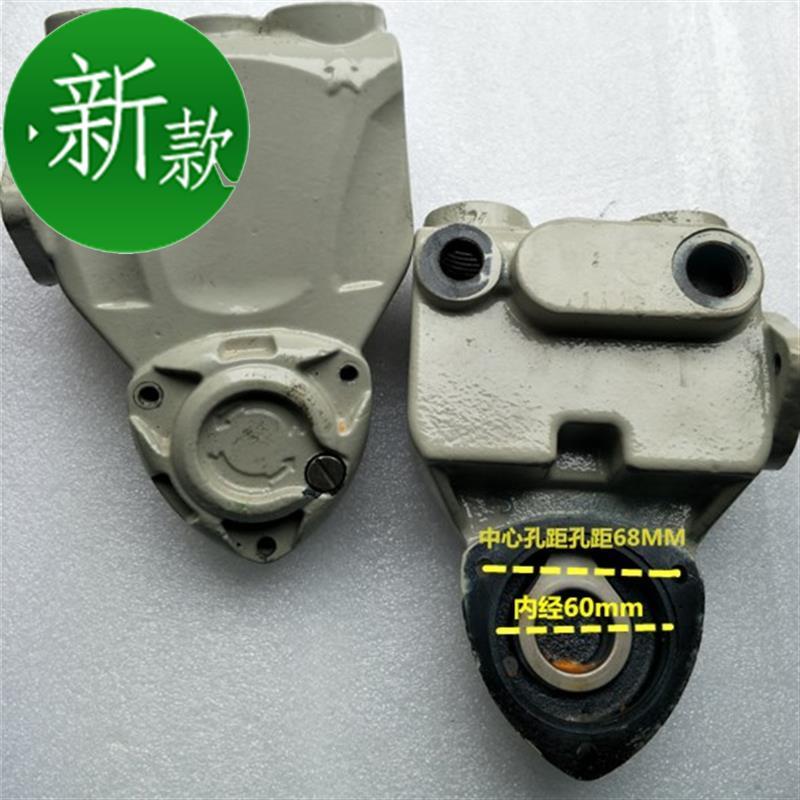 家用自吸泵550W750W125W空调泵配件103-14机械密封水泵泵体泵头