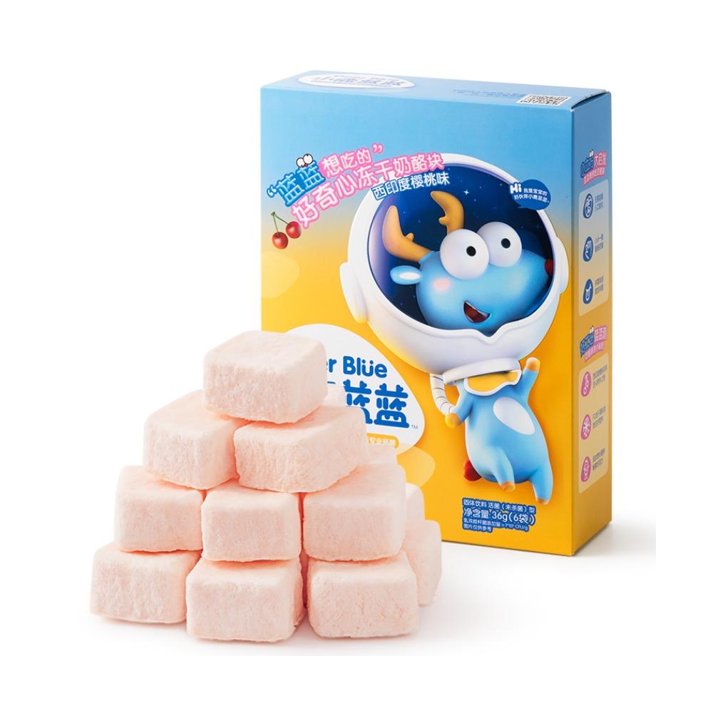 【小鹿蓝蓝_冻干奶酪块】高钙宝宝零食芝士溶豆送18月婴幼儿食谱
