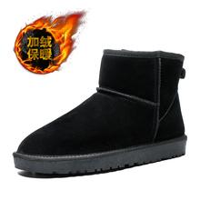 雪地靴男东北冬季加绒保暖防水防滑高帮棉鞋女学生面包鞋马丁靴子