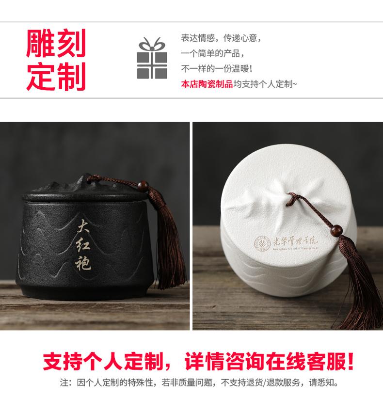 Ceramic tea pot large seal storage tank coarse TaoChan pu 'er tea to wake wind receives support LOGO engraving