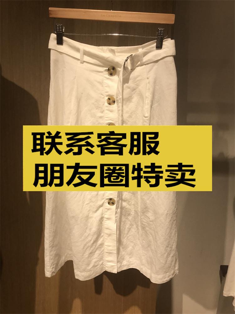 正品半身拉夏贝尔lachapelle2019夏款专柜裙短裙10021254-399