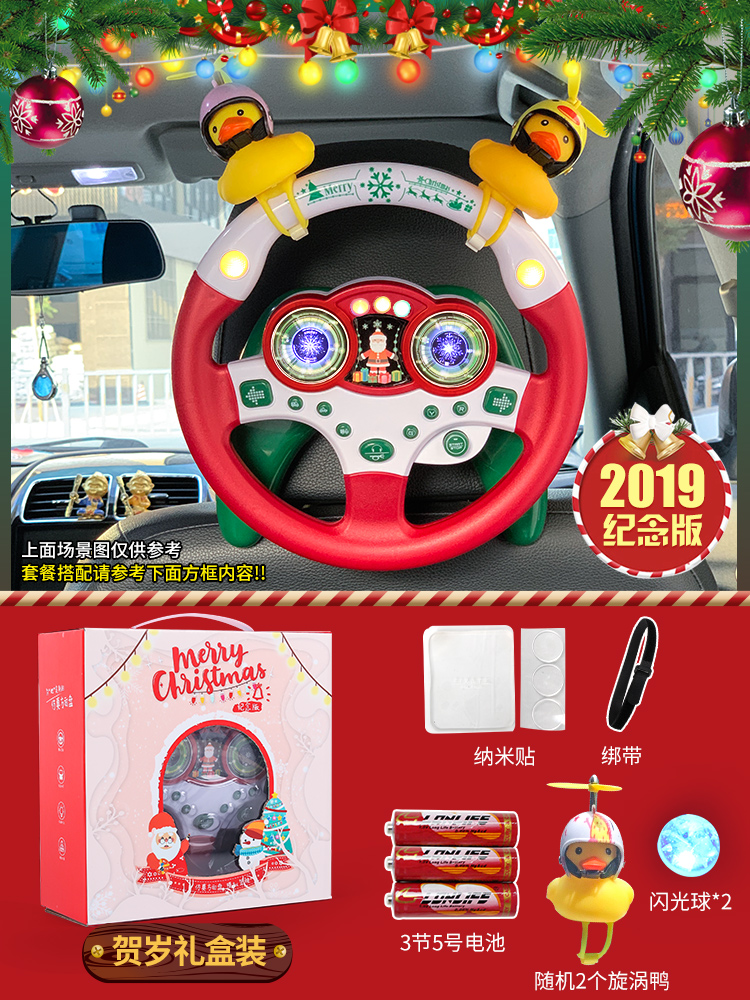 Chinese New Year Gift Box [battery Version] Send Duck 2+ Lantern Ball 2 (80% Of Candidates
