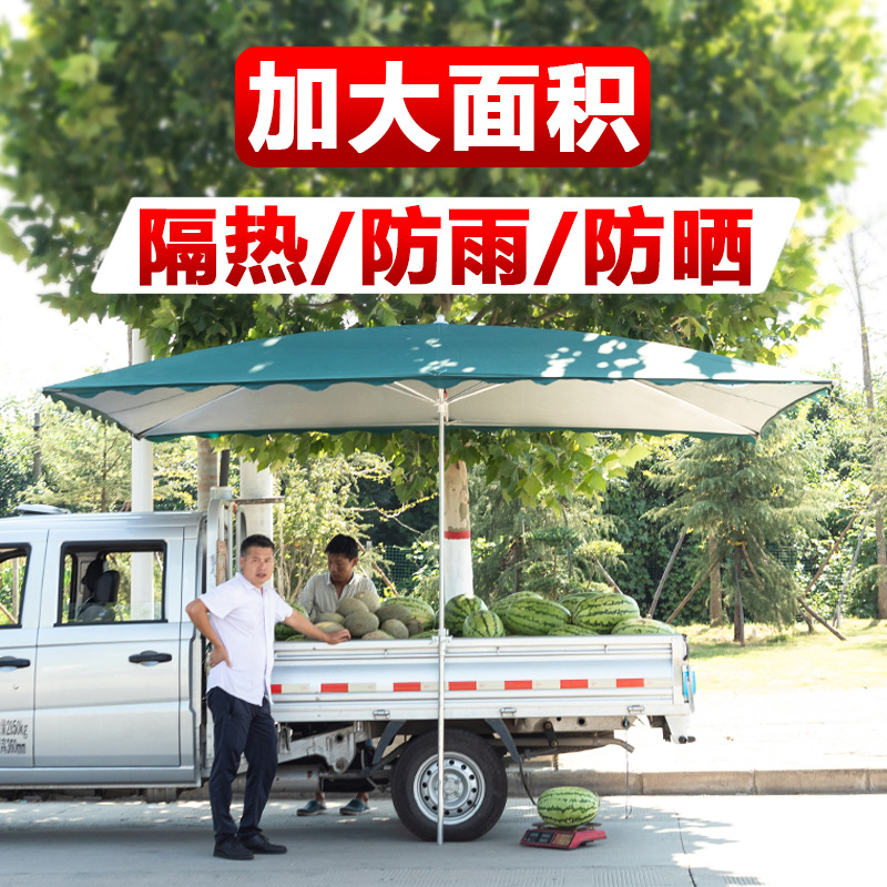 Parasol Parasol Large outdoor stall Commercial canopy Sunscreen Rectangular square oversized folding stall umbrella