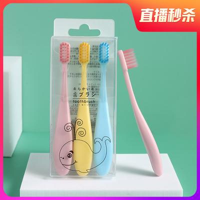 马卡龙糖果色卡通儿童牙刷 中软毛婴儿宝宝3-6-10岁护龈洁齿护齿