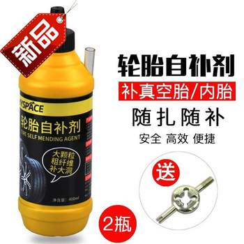 Car tires tire repair tools Tire Motorcycle Tire dimension c repair parts car with a tire repair kit electric car