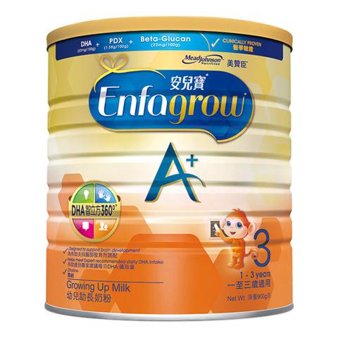 美赞臣港版A+3段安儿宝婴儿三段婴幼儿配方奶粉1-3岁900g*1罐