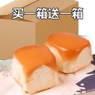 老式面包早餐整箱5斤宿舍耐吃蛋糕健康零食充饥夜宵小吃休闲食品