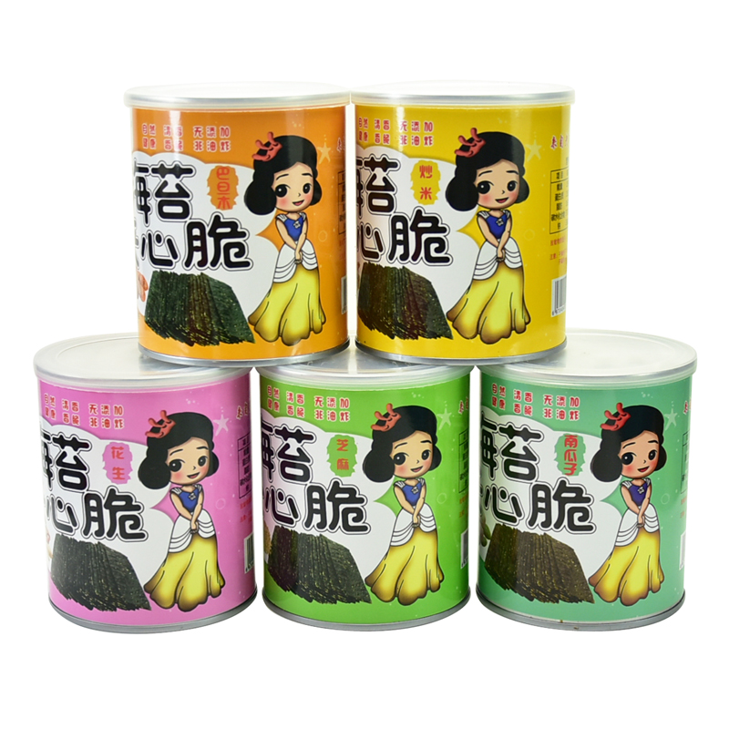 超低价【3罐装】三层夹心海苔